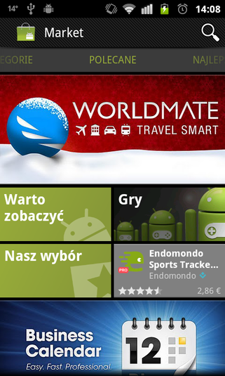 android-market2