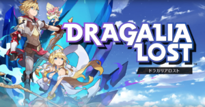 dragalia lost android